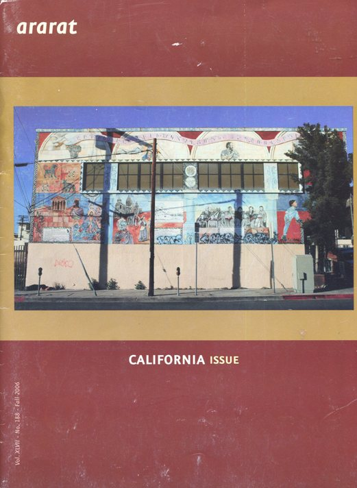 """""""The Dance"""" by Armine Iknadossian published in ARARAT's CaliforniaIssue"""