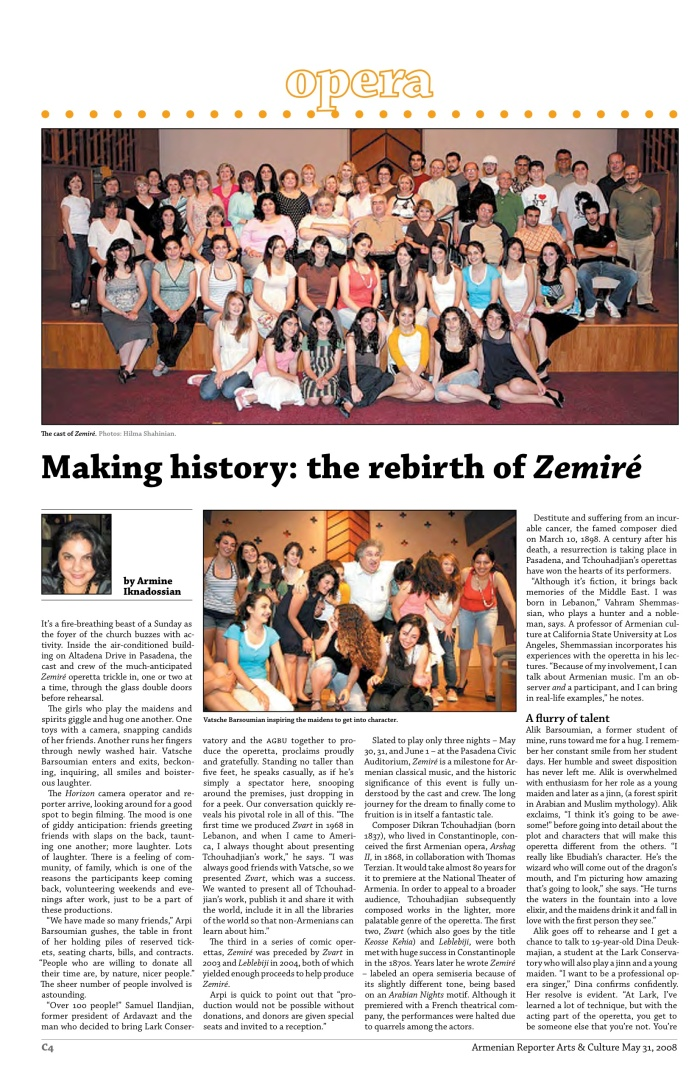 Making history: the rebirth of Zemiré